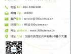 沈阳公交公园无线网络安装Wifi覆盖