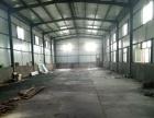 西十二条路 厂房 500平米