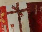 高價求購購物卡麥德龍卡油卡,京東,書卡,仁和,紅旗卡