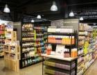 超市, 便利店,零售店专业设计并高效施工!