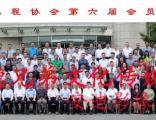 北京会议合影摄影集体照摄影大合影拍摄团体合影摄影