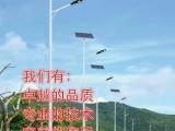 哈爾濱路燈廠,寒地太陽能,為您提供優質服務
