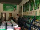 相宜本草漆|中国涂料投资潜力品牌|中国著名油漆品牌