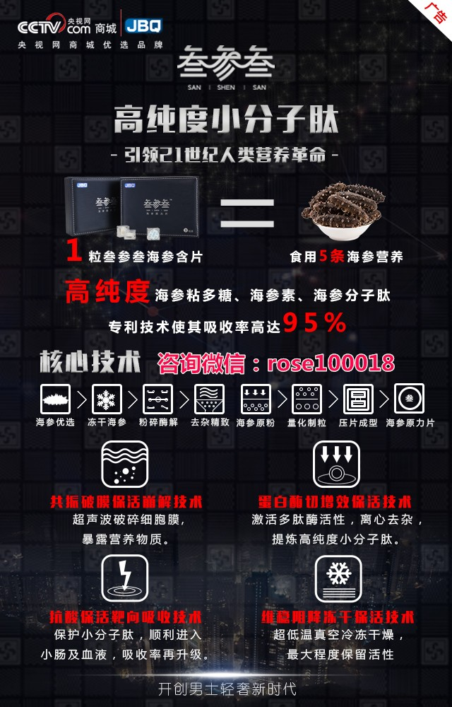 微信图片_20171027105411_副本.jpg