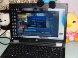 惠普14寸 i5 内存4G高端游戏笔记本LOL CF 办