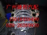 供应奔驰S300喷油嘴原装拆车件