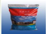 天津锅炉除氧剂 高性价锅炉除氧剂产自华瑞蓝星化工建材