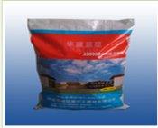 天津除氧剂 超值的锅炉除氧剂产自华瑞蓝星化工建材