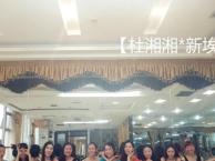 郴州桂阳舞蹈培训学校 肚皮舞教练班 成人形体芭蕾