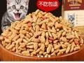 免费送猫粮,请自取,买错了猫不吃