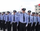 2018司法警察专业招生了