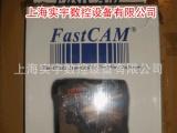 数控切割机自动套料编程软件FastCAM+加密狗