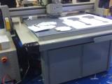 奥科厂家优惠销售纸箱纸盒电脑割样机 不只割样 并能小批量生产