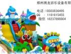 2016新款儿童游乐设备 充气城堡 充气滑梯 pvc加网加厚