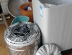 专业厨房油烟机空调洗衣机清洗及修理