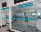 乌鲁木齐爱德华医院-仁和 真心 创新,提供感动服务