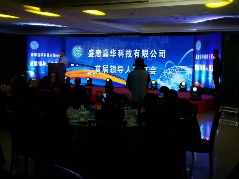 北京顺义通州朝阳舞台音响灯光LED大屏出租背景板搭建