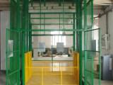 湛江工厂升货平台,液压升降货梯价格