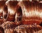 银川铜瓦回收锻造铜瓦回收铸造铜瓦回收废铜线回收