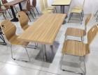 玻璃钢快餐桌椅 公司食堂餐桌椅 四人连体餐桌椅 饭堂餐桌椅