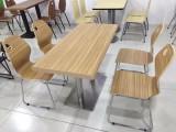 玻璃鋼快餐桌椅 公司食堂餐桌椅 四人連體餐桌椅 飯堂餐桌椅