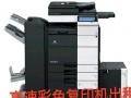 打印机复印机 维修 加粉 耗材硒鼓批发