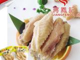 加盟代理 蒋记深加工肉类制品 零食休闲食品 鸡翅膀 开袋即食