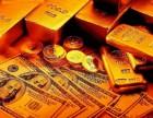 隆尧黄金回收 隆尧福瑞鑫黄金回收 隆尧最大的黄金交易中心