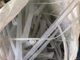 求购铁氟龙废料,聚四氟乙烯回收,信誉保证专业回收