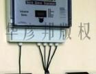净元 广谱感应水处理器 节水节电 除垢防垢