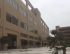 石碣中心二楼1500平方,工业园好招工。