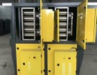 厂家直销 等离子废气净化器 运行成本低 处理效率高