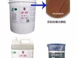 模具洗模水模具清洗剂油污清洗剂高效强力洗模剂环保快干无残留