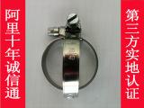 供应TJBC不锈钢喉箍(支持货到付款)多种进口喉箍,卡箍.库存充