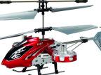 4通道遥控飞机阿凡达耐摔遥控玩具飞机儿童玩具遥控直升机航模