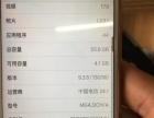 苹果6 64g 国行