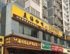 凤八成熟地区临街底商生意红火餐饮已入驻70门