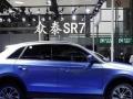 众泰SR7仅售1.08万元起