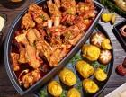 火锅与烧烤的结合/新式美味/半城山色涮烤一体加盟