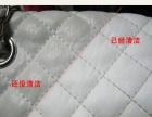 专业沙发清洗 沙发清洁 专业地毯清洗