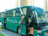 今日班车台州到张家港的汽车 今日汽车客车新时刻表