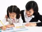 西安小学英语数学语文培训班 小学课程同步学习