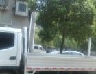 小郭貨車搬家