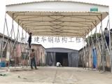 苏州推拉活动雨棚昆山市活动宵帐篷移动式仓库阳蓬厂家直销