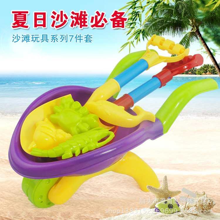 夏天儿童沙滩工具套装7件套装铲子模具沙模工具礼物过家家玩具