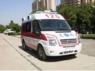 三亚救护车跨省长途救护车出租三亚正规120急救车新生儿转院