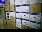 济南惠普2131打印机墨盒送货上门
