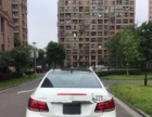 奔驰 E级(进口) 2016款 E260 2.0 自动 轿跑车灵