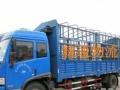 承接全国各地长短途运输,整车零担,特快专线安全专业