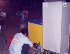 专业空调清洗安装维修、油烟机煤气灶洗衣机热水器